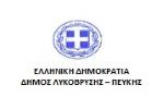 Lykovrissi_Pefki_municipality_logo